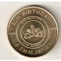 Свазиленд 5 эмалангени 2008 40 лет со дня рождения Короля