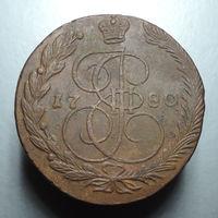 5 копеек 1780 ЕМ, Отличная! С 1 Рубля!