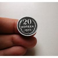 20 копеек 1925 г. Федорин-10, серебро (проба 500), лот янсс-3