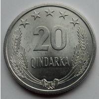 """Албания 20 киндарок 1964 """"25-я годовщина освобождения от фашизма"""""""