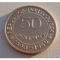 """Гвинея-Бисау. """"Португальская"""" 50 сентаво 1946 год  KM#6   """"500 лет открытию Гвинеи"""""""