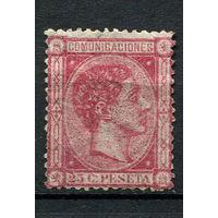 Испания (Королевство) - 1875 - Король Альфонсо XII 25C.Pes - [Mi.150] - 1 марка. Гашеная.  (Лот 98o)