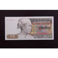 Бирма 75 кьят 1985 UNC
