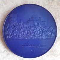 Медаль настольная В честь награждения Гомельской области орденом Ленина, 1967 г. (автор А.М.)