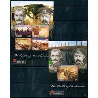 Первая Мировая война Сент-Винсент 2015 год серия из 1 малого листа и 1 блока (М)