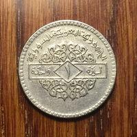 Сирия, 1 фунт 1974