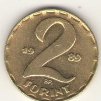 2 форинта 1989 г.