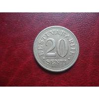 20 сенти 1935 года Эстония