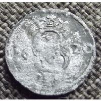 Двудинарий 1620