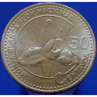 Гватемала 50 сентаво 2007 (2-64)