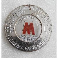 Медаль. Leipziger Messe - Лейпцигская ярмарка, 1976 год #008