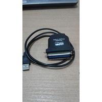 Кабель для принтера USB-DB36