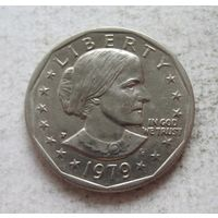 США 1 доллар 1979 Сюзан Энтони P - Филадельфия