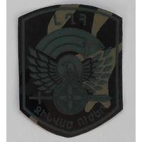 Армения, Вооруженные Силы-2