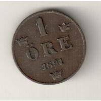 Швеция 1 эре 1891