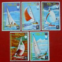Экваториальная Гвинея. Парусный спорт. ( 5 марок ) 1972 года.