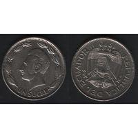 Эквадор _km78b 1 сукре 1970 год (f31)**