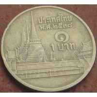 4716:  1 бат 1995 Тайланд