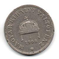 ЗЕМЛИ СВЯЩЕННОЙ ВЕНГЕРСКОЙ КОРОНЫ СВЯТОГО ИШТВАНА 20 ФИЛЕРОВ 1908.