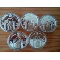 Комплект 10 рублей Православные святые.