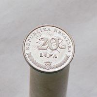 Хорватия 20 липа 2005