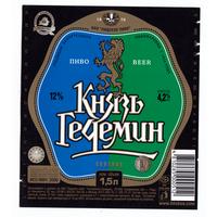 Лидское Гедемин 1,5 л