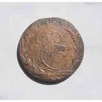5 коп 1779 Екатерина ll