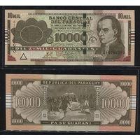 Распродажа коллекции. Парагвай. 10 000 гуарани 2011 года (P-224e - 2004-2017 Issue)
