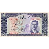 Иран, 10 риалов, 1953 г. (Пехлеви), редкая в хор. состоянии