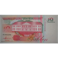 Суринам 10 гульденов 1991 г. (g)
