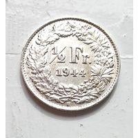 Швейцария 1/2 франка, 1944 Ag 5-1-27