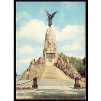 1976 год Таллинн Памятник крейсеру Русалка