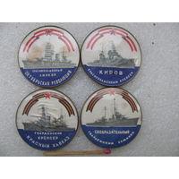 Значки. Корабли ВМФ. цена за 1 шт.