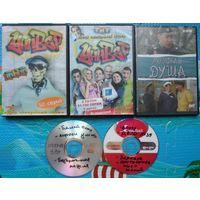 Домашняя коллекция DVD-дисков ЛОТ-14