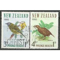 Новая Зеландия. Птицы. Медонос, пастушок. 1966г. Mi#451-52. Серия.