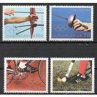 Спорт Олимпийские игры Югославия 1980 год чистая серия из 4-х марок