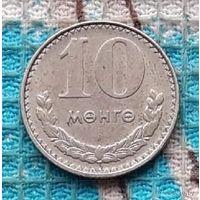 Монголия 10 менге 1981 года.