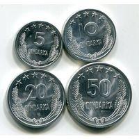 Албания набор 4 монеты 1964 UNC