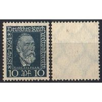 1924 - Германия - Почта - Стефан 10 Mi.368 (*)