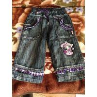 Бриджи джинсовые р. 110-122