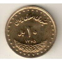 Иран 10 риал 1992-1997