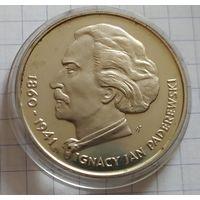 100 злотых 1975 Ян Падеревский