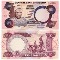 Нигерия. 5 найра (образца 2005 года, P24j, подпись 14, UNC)