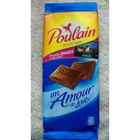 Обёртка от шоколада Poulain. распродажа