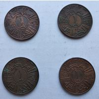 Ирак 1 филс, 1938 5-12-37*40