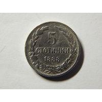 Болгария 5 стотинок 1888г