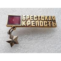 Брестская Крепость - Герой. ВОВ #0183-WP4