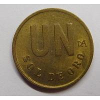 Перу 1 соль 1978 г