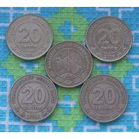 Туркменистан 20 тенге 2009 года. Подписывайтесь! Много новых лотов в продаже!!!