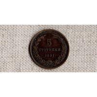Болгария 5 стотинок 1881 //(GB)/
